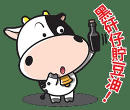 Milk Cow 01 sticker #7369050