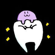 สติ๊กเกอร์ไลน์ A bad tooth