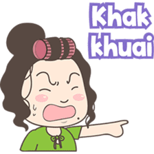 Ahua from Medan ( Hokkien ) sticker #7374898