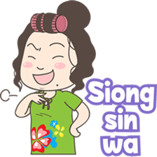 Ahua from Medan ( Hokkien ) sticker #7374904