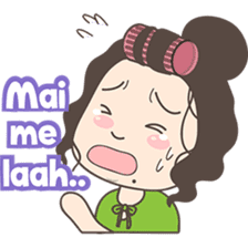 Ahua from Medan ( Hokkien ) sticker #7374911
