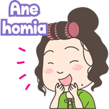 Ahua from Medan ( Hokkien ) sticker #7374918