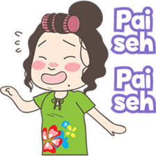 Ahua from Medan ( Hokkien ) sticker #7374920