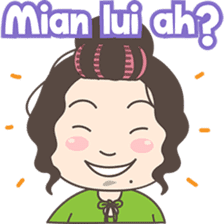 Ahua from Medan ( Hokkien ) sticker #7374930