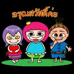 Dek-Thai