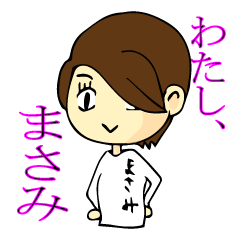 Sticker for Masami