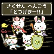 สติ๊กเกอร์ไลน์ animal fantasy - hero version -