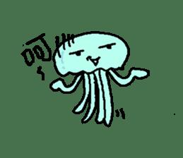 jellyfish now sticker #7383582