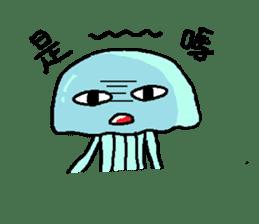 jellyfish now sticker #7383590