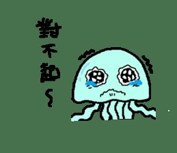jellyfish now sticker #7383596