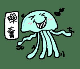 jellyfish now sticker #7383597