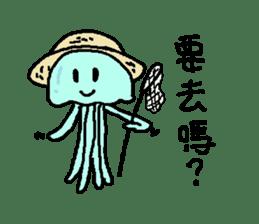 jellyfish now sticker #7383603