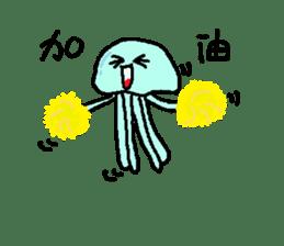 jellyfish now sticker #7383610