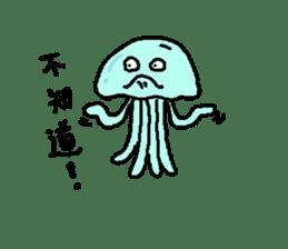 jellyfish now sticker #7383611
