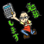 สติ๊กเกอร์ไลน์ Japanese Appliance Store's clerk