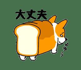Sticker of Corgi of white bread. sticker #7391238