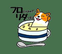 Sticker of Corgi of white bread. sticker #7391250