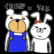 สติ๊กเกอร์ไลน์ kumagorou&usako