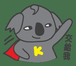 Koala & Panda sticker #7404111