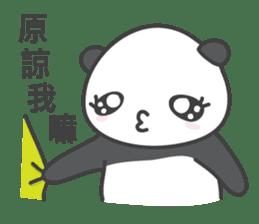 Koala & Panda sticker #7404114