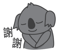 Koala & Panda sticker #7404115