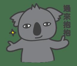Koala & Panda sticker #7404121