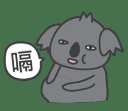 Koala & Panda sticker #7404131