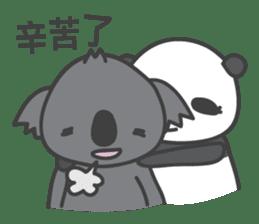 Koala & Panda sticker #7404137