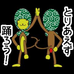 """Monkey of """"Hokkamuri"""".1"""