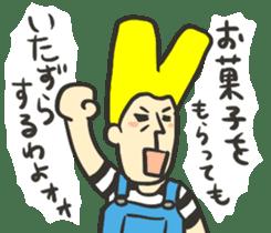 Kawaii Halloween Sticker,Osca sticker #7421908