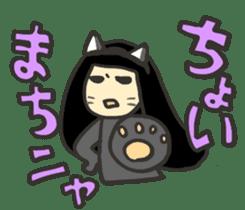 Kawaii Halloween Sticker,Osca sticker #7421915