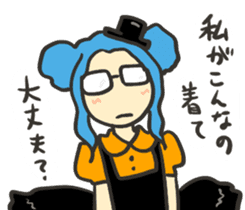 Kawaii Halloween Sticker,Osca sticker #7421917
