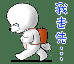 """Bichon Frise """"Noobie"""" Part II sticker #7424258"""