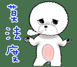 """Bichon Frise """"Noobie"""" Part II sticker #7424270"""