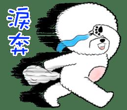 """Bichon Frise """"Noobie"""" Part II sticker #7424272"""