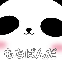 mochi-pand
