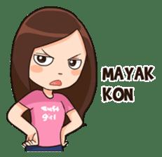 Lola Medok Suroboyoan sticker #7427752