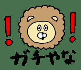 Osaka animals 2 sticker #7433092