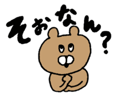 Osaka animals 2 sticker #7433093