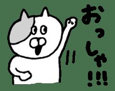 Osaka animals 2 sticker #7433096