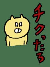 Osaka animals 2 sticker #7433097