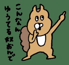 Osaka animals 2 sticker #7433098