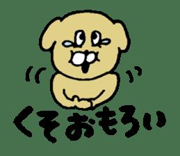 Osaka animals 2 sticker #7433099