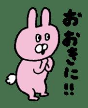Osaka animals 2 sticker #7433101