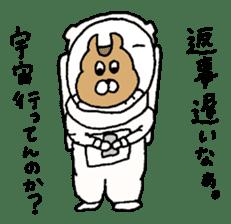 Osaka animals 2 sticker #7433103