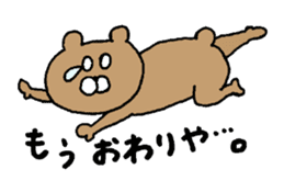 Osaka animals 2 sticker #7433104