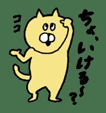 Osaka animals 2 sticker #7433105