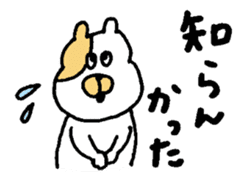 Osaka animals 2 sticker #7433106