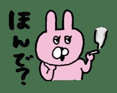 Osaka animals 2 sticker #7433107