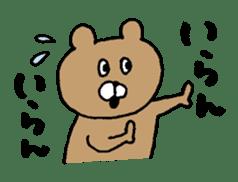 Osaka animals 2 sticker #7433110